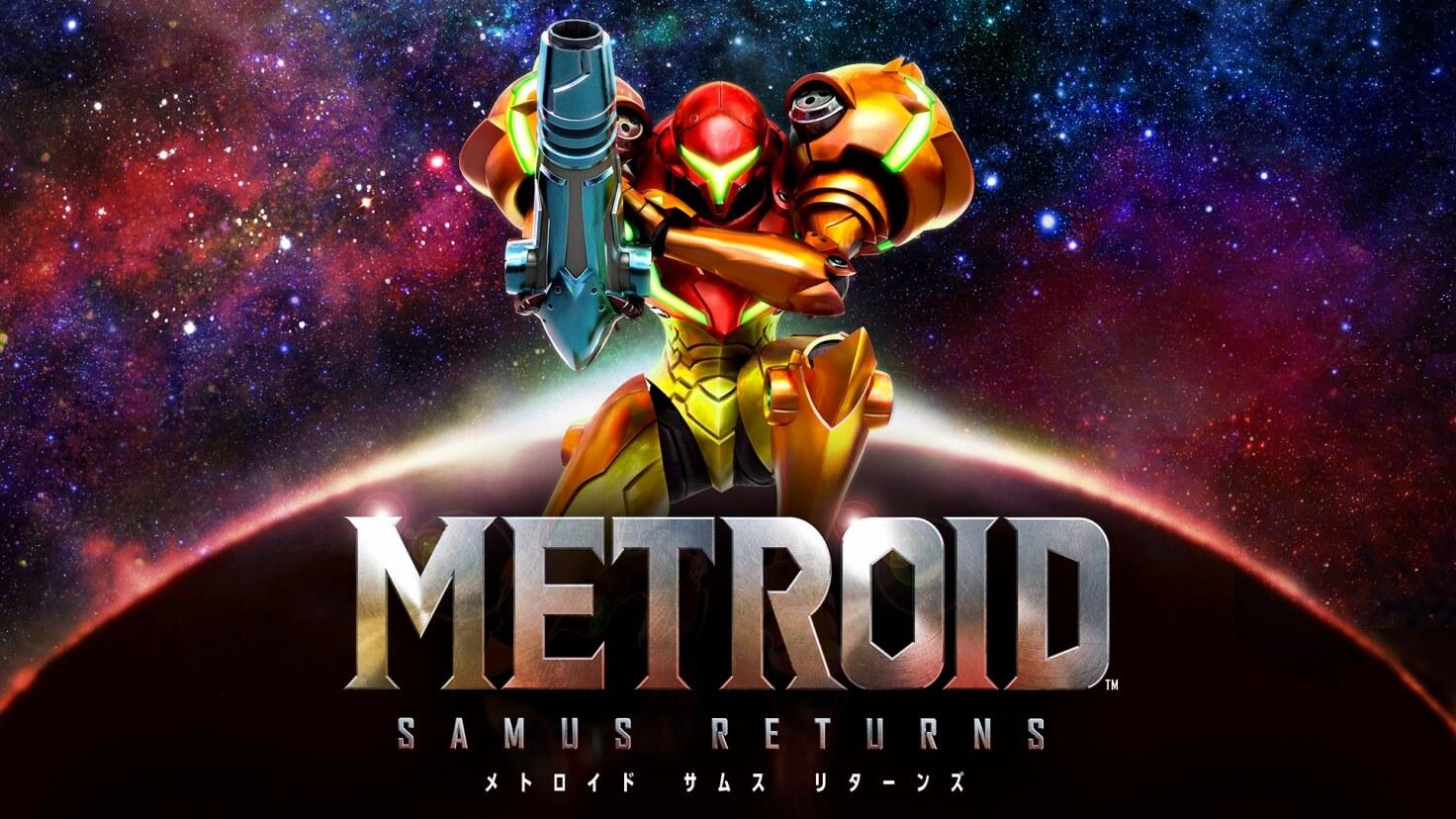 【3DS】メトロイド サムスリターンズ(2017年9月15日発売 ...